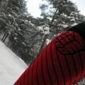 CEP Ski Race Socks 16